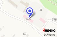 Схема проезда до компании ВЕТЕРИНАРНАЯ СТАНЦИЯ в Барыше
