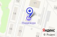 Схема проезда до компании ТД НАДЕЖДА в Коряжме