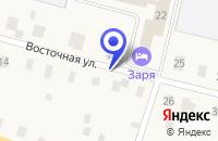 Схема проезда до компании САНАТОРИЙ-ПРОФИЛАКТОРИЙ ЗАРЯ в Коряжме
