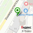 Местоположение компании Волжский-1