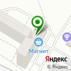 Местоположение компании Шубинский