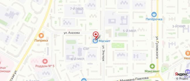 Карта расположения пункта доставки Билайн в городе Чебоксары