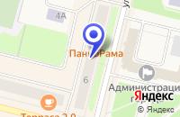 Схема проезда до компании МАГАЗИН-САЛОН СОТОВОЙ СВЯЗИ ПАРСЕК в Коряжме