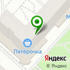 Местоположение компании Grand Marko
