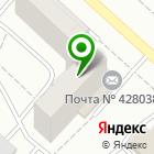 Местоположение компании I-Want-It.ru