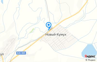 Местоположение на карте пункта техосмотра по адресу Респ Дагестан, Буйнакский р-н, с Кафыр-Кумух, ул 3000-летие Кафыр-Кумуха