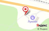 Схема проезда до компании АЗС Лукойл-Волганефтепродукт в Больших Карачурах