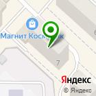 Местоположение компании Мастерская по ремонту и пошиву одежды на ул. Мате Залка