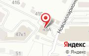 Автосервис Тамбовский волк в Чебоксарах - Новоилларионовская, 43а: услуги, отзывы, официальный сайт, карта проезда