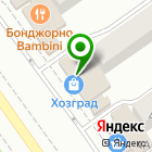 Местоположение компании Мастерская по ремонту электробензоинструмента