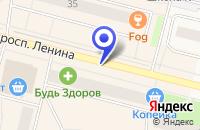 Схема проезда до компании ПТФ НЕОН-СЕРВИС в Коряжме