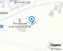 Схема местоположения почтового отделения 613924