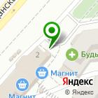 Местоположение компании Рыбацкая республика