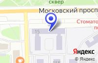 Схема проезда до компании НПП РЕДИКОН в Чебоксарах