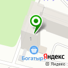 Местоположение компании РусКорп