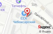 Автосервис В Лапсарском проезде, 61 в Чебоксарах - проезд Лапсарский, 61: услуги, отзывы, официальный сайт, карта проезда