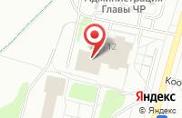 Схема проезда до компании Верховный Суд Чувашской Республики в Чебоксарах