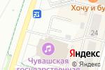 Схема проезда до компании Пицца-Ник в Чебоксарах