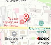 Первая Чебоксарская городская больница им. П.Н. Осипова БУ