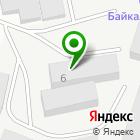Местоположение компании Система Торговли