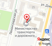 Министерство юстиции и имущественных отношений Чувашской Республики