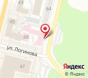 Медико-санитарная часть МВД России по Чувашской Республике