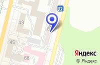 Схема проезда до компании ТФ ЭКО-СЕРВИС в Чебоксарах