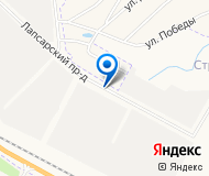 """ПКФ Инстром"" ООО"