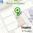 Местоположение компании Газпром газораспределение Чебоксары
