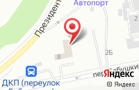 Схема проезда до компании Мировые судьи Ленинского района в Чебоксарах
