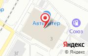 Автосервис Техцентр Южный в Чебоксарах - Пристанционная улица, 3: услуги, отзывы, официальный сайт, карта проезда