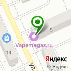 Местоположение компании SMOKE CLOUD