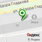 Местоположение компании Экра