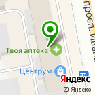 Местоположение компании Мастерская вышивки Фабрики печати Пропаганда
