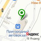 Местоположение компании Магазин женской и детской одежды