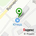 Местоположение компании Сплав 21