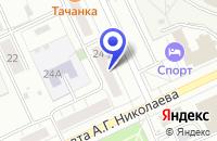 Схема проезда до компании ЛАДЕКС в Чебоксарах