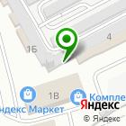 Местоположение компании Суперавто