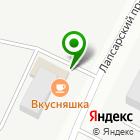 Местоположение компании Стровен, ЗАО