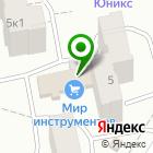 Местоположение компании Мир инструментов