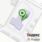 Местоположение компании Детский сад №179