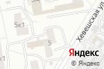 Схема проезда до компании Дельта в Чебоксарах
