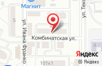 Схема проезда до компании Торгово-Снабженческая Компания в Чебоксарах