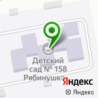 Местоположение компании Детский сад №121
