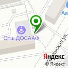 Местоположение компании Компания по прокату и ремонту инструмента