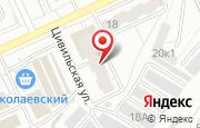 Автосервис Das auto в Чебоксарах - улица Цивильская, 18а: услуги, отзывы, официальный сайт, карта проезда