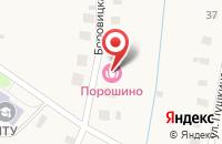 Схема проезда до компании ДвижОК в Порошино