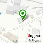Местоположение компании Современный Дом