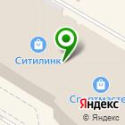 Местоположение компании ДНС Фрау Техника