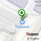 Местоположение компании Сталь